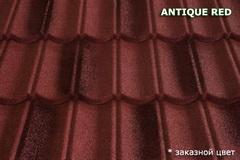 Композитная черепица Metrotile MetroTile коричневый antique red