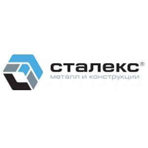 Сталекс_лого
