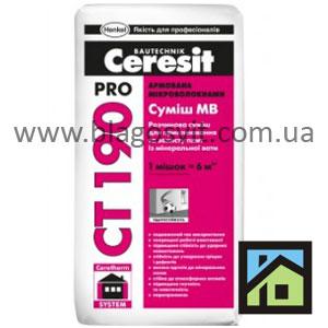 Клей для приклеивания минераловатных плит Ceresit CT 190