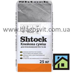 Фасадный армирующий клей Shtock