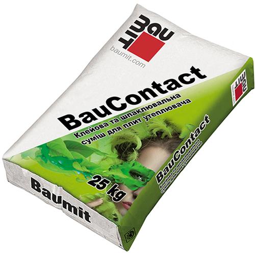 Клей для приклеювання ППС і армування фасаду Baumit BauContact
