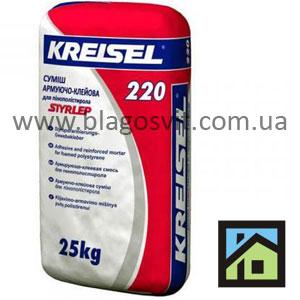 Фасадный армирующий клей Kreisel 220