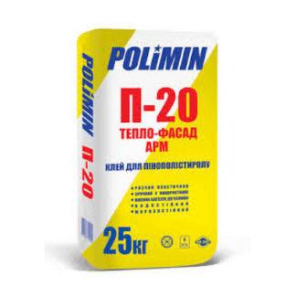 Фасадный универсальный армирующий клей POLIMIN П-20