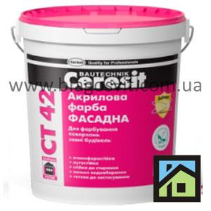 Фасадная акриловая краска Ceresit СТ 42