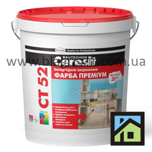 Интерьерная акриловая краска Ceresit СТ 52 Премиум