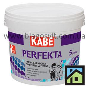 Интерьерная дисперсионная акриловая краска KABE PERFEKTA