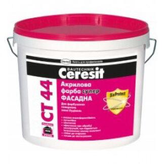 Фасадная акриловая краска Ceresit СТ 44 супер