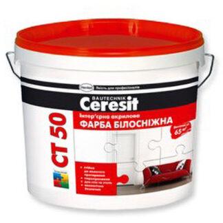 Интерьерная акриловая краска Ceresit СТ 50
