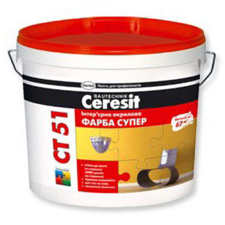Интерьерная акриловая краска Ceresit СТ 51 Супер